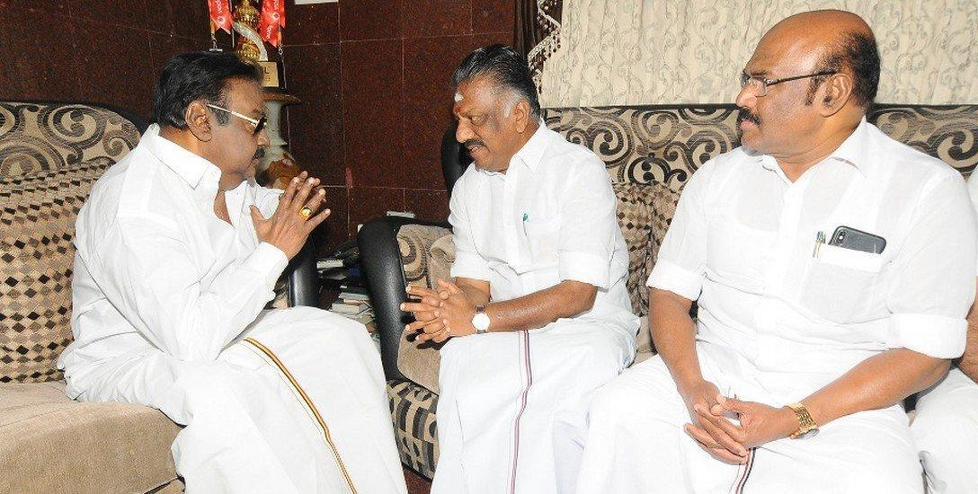 ஓ.பன்னீர்செல்வத்துடன் விஜயகாந்த்
