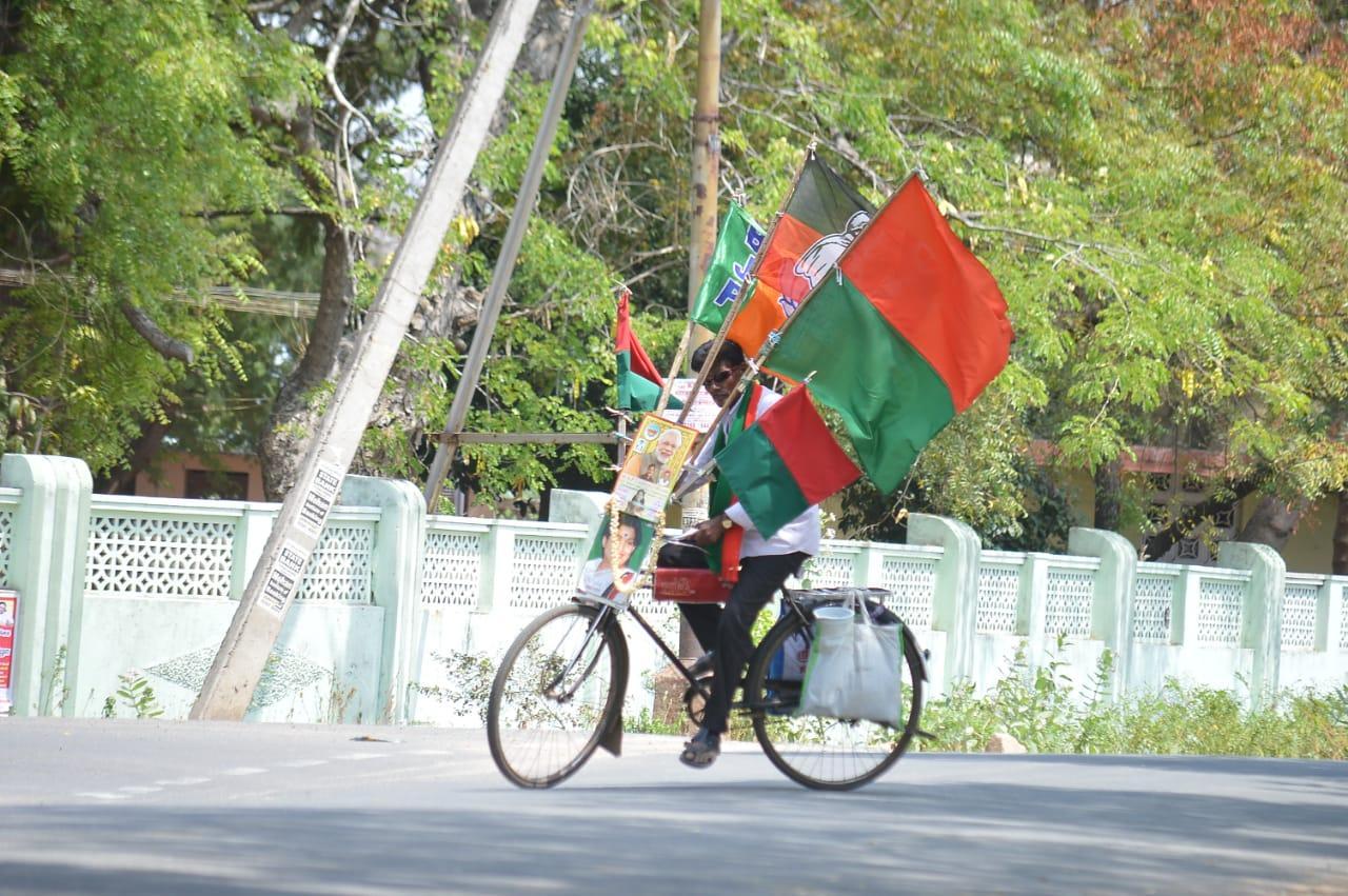 நாடாளுமன்றத் தேர்தல்