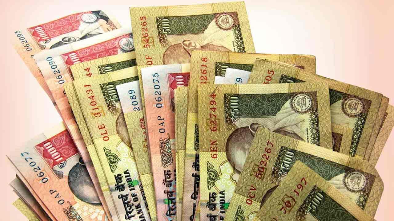 500 மற்றும் 1000 ரூபாய் நோட்டுகள்