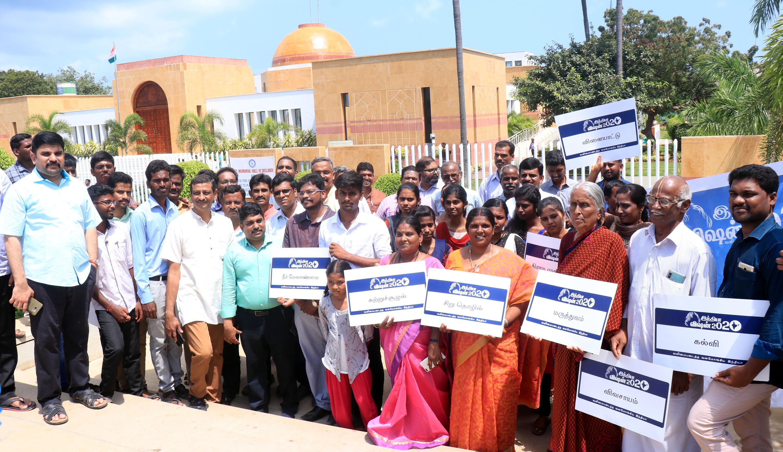 இந்தியா விஷன் 2020 திட்ட தன்னார்வலர்கள்