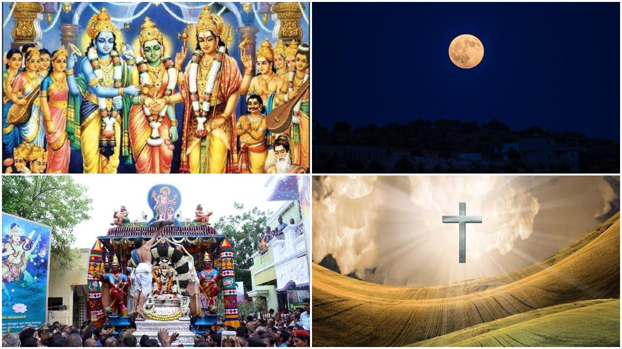 பங்குனி மாத விழாக்கள்