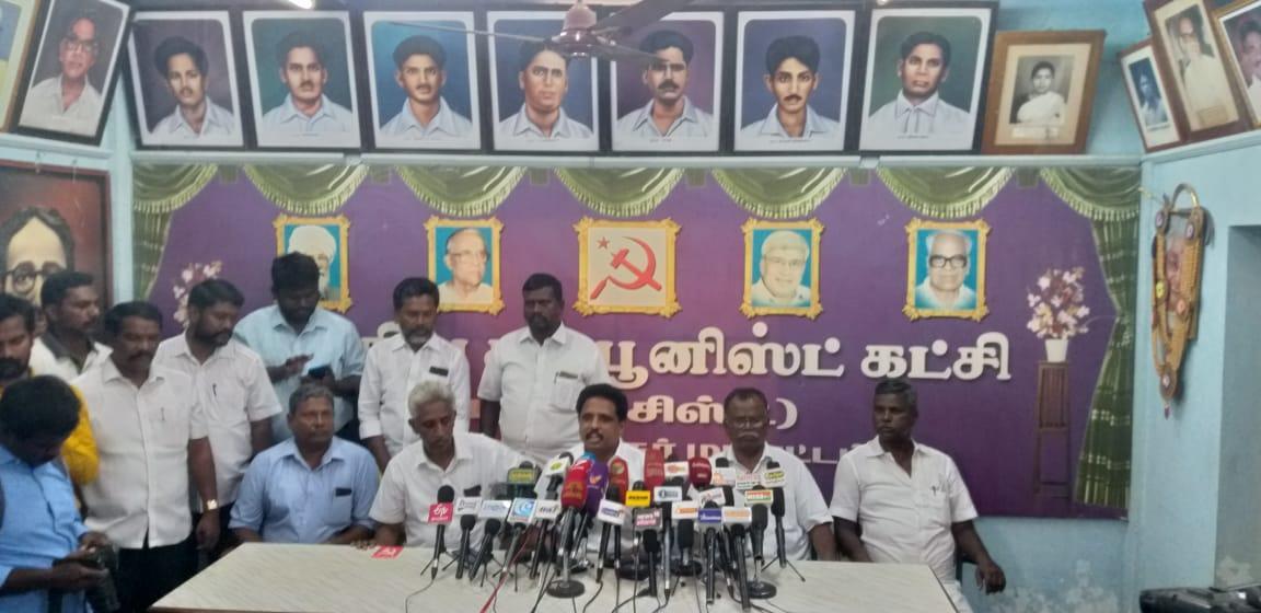 Image result for சு. வெங்கடேசன் அழகிரி