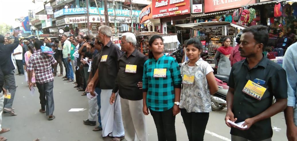 தமிழ் ஈழம், ஓவியா
