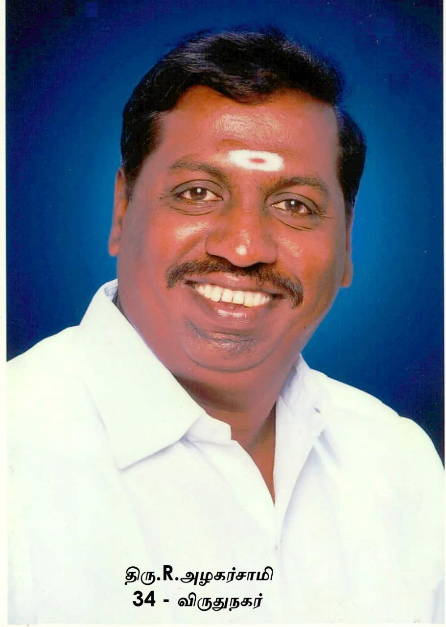 அழகர் சாமி