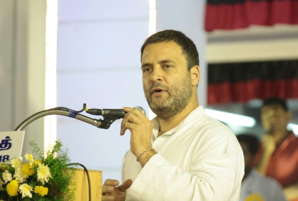காங்கிரஸ் தலைவர் ராகுல் காந்தி