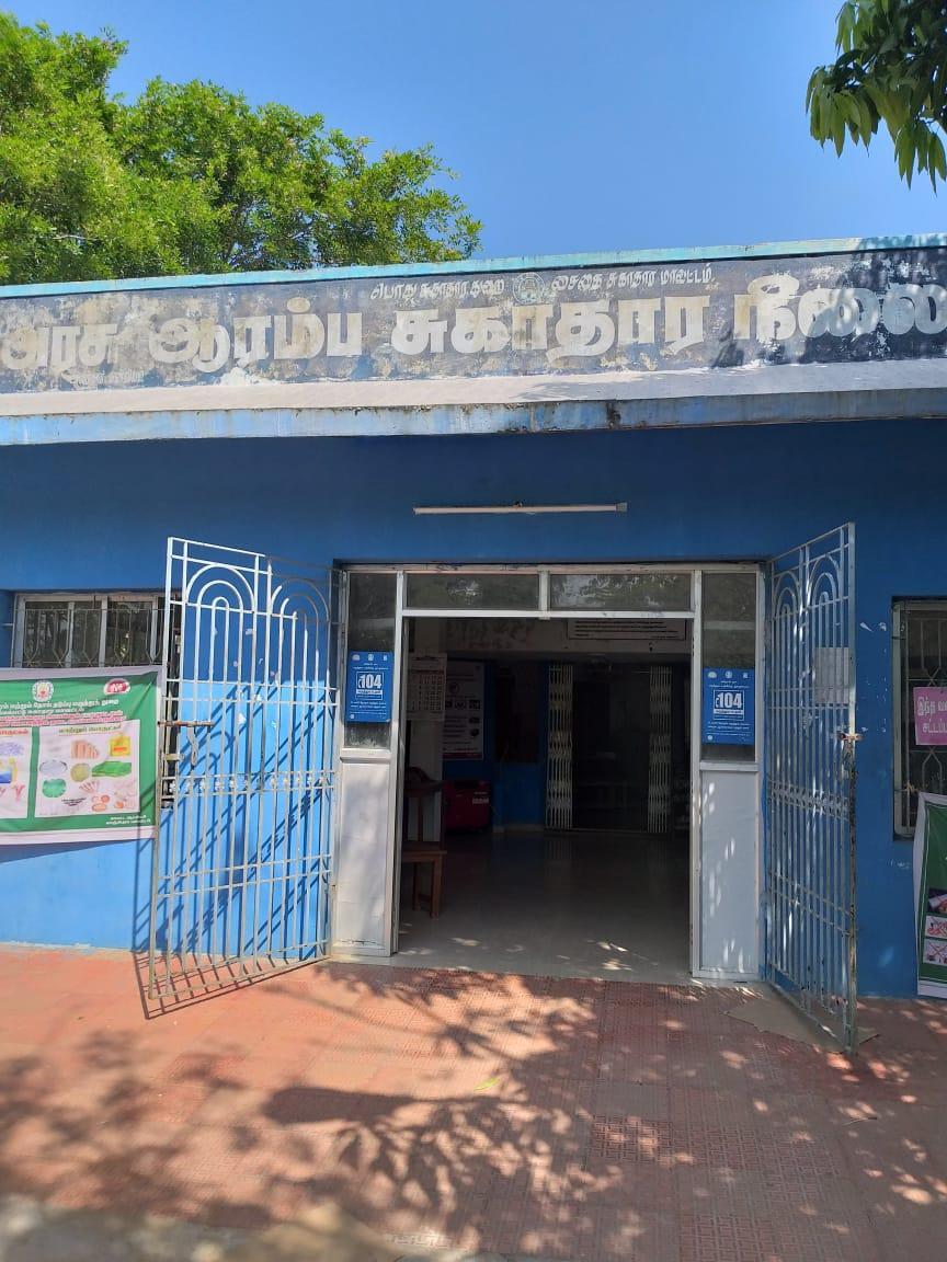 கூவத்தூர் மருத்துவமனை