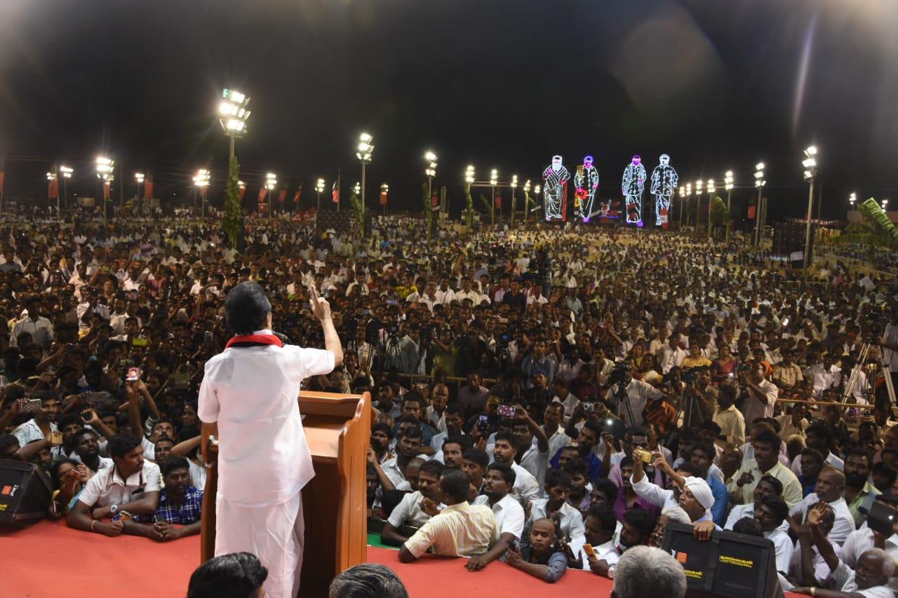 பிரசாரக் கூட்டத்தில் ஸ்டாலின்