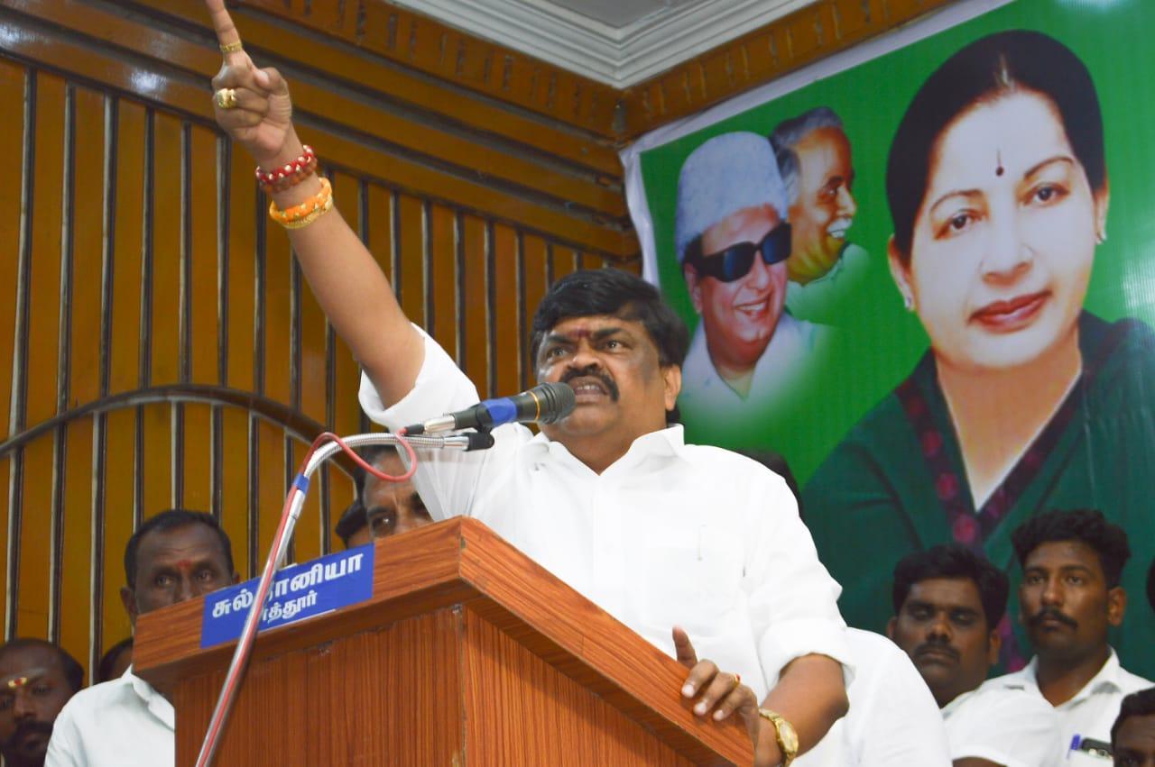 ராஜேந்திரபாலாஜி