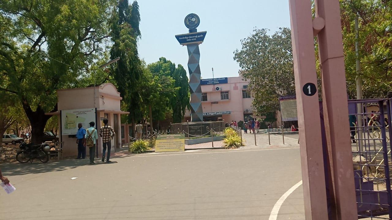 தான்தோன்றிமலை அரசு கலைக்கல்லூரி