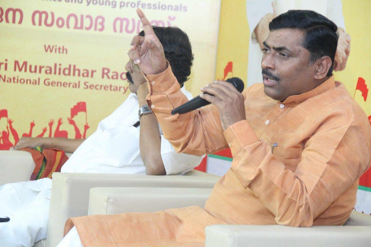 முரளிதரராவ்