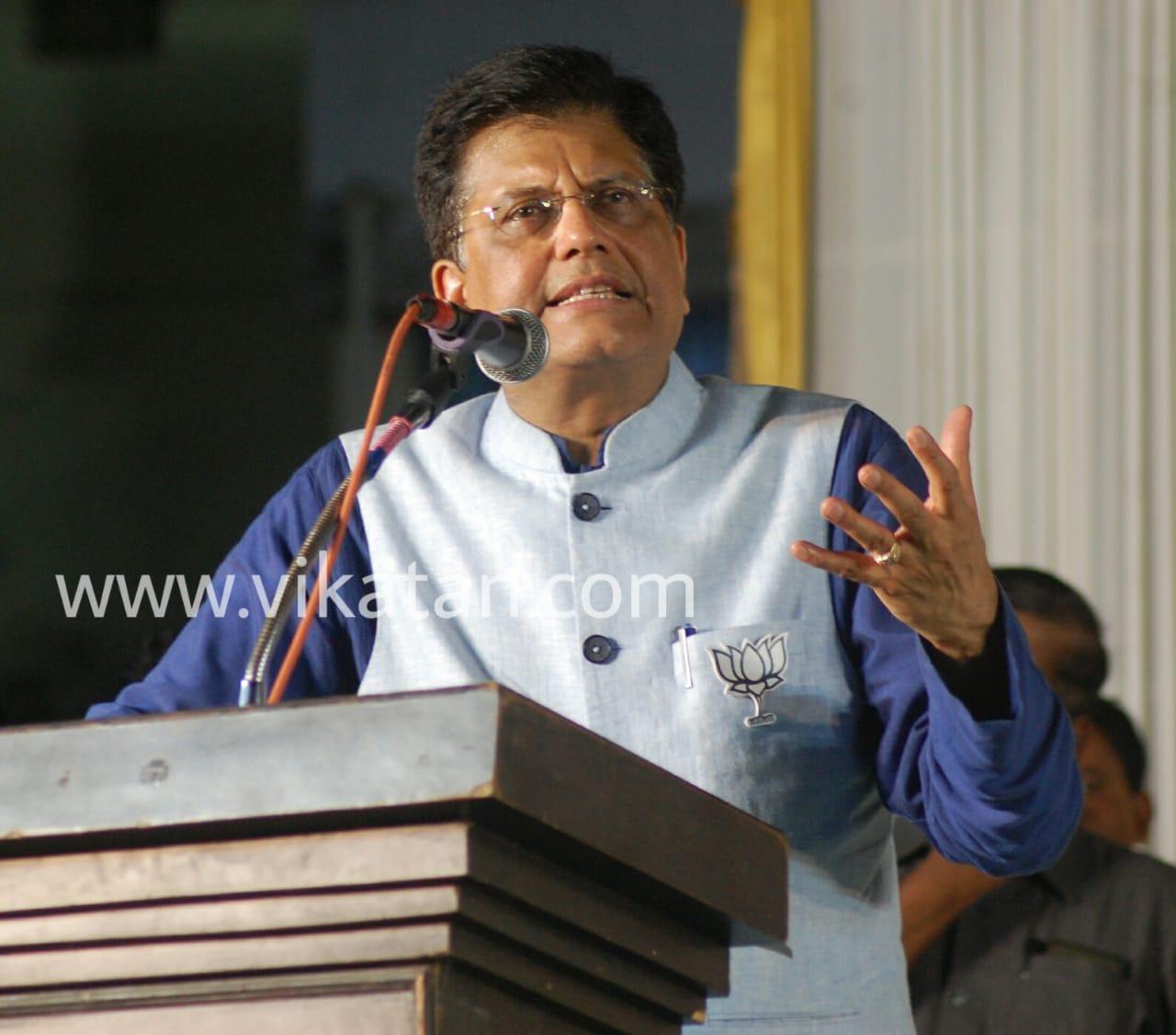 பியூஷ் கோயல்