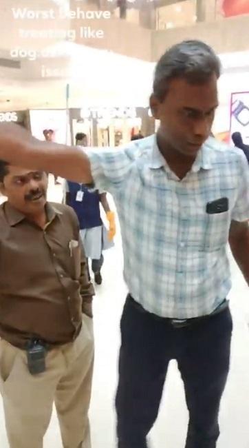 வணிக வளாகம்