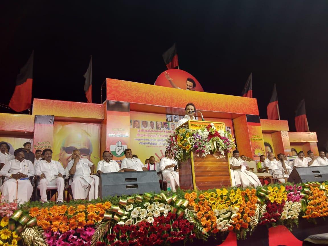 வேட்பாளர் ஜெயக்குமாரை ஆதரித்து   பேசும் ஸ்டாலின்