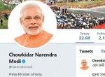 """''நான் சவுக்கிதார் இல்லை மோடி அவர்களே!"""" -  காஞ்சா அய்லய்யா"""