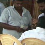 `ஒரு பூத்திற்கு 1,500 ரூபாய்!'- அமைச்சர் கூட்டத்தில் நடந்த பணப் பட்டுவாடா