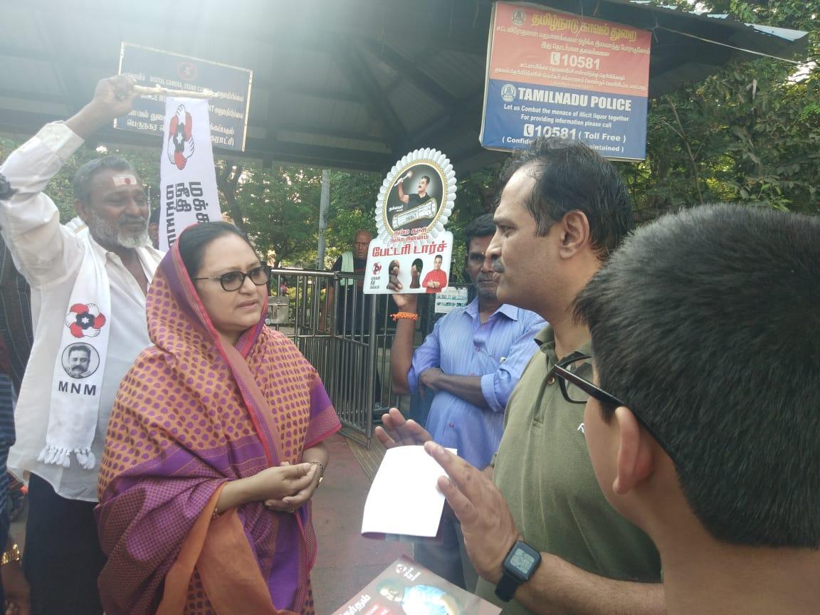 கமீலா நாசர்