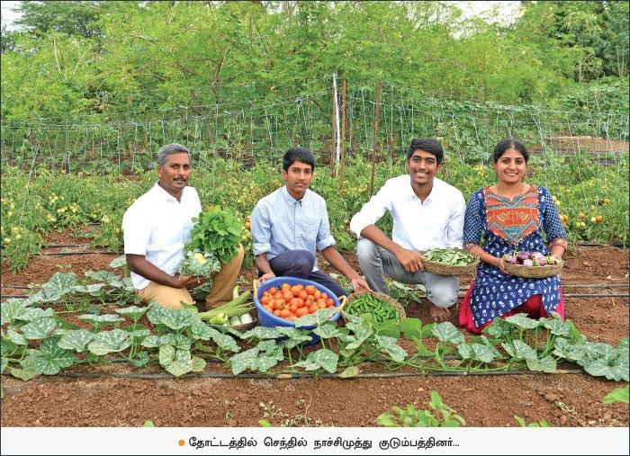 Senthil Nachimuthu and his family