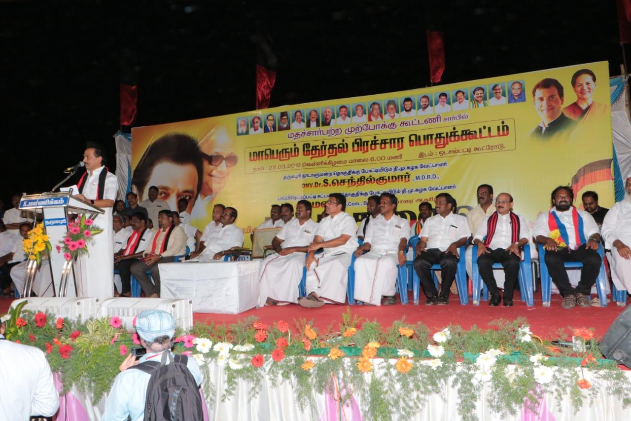 தருமபுரி தேர்தல் களம்