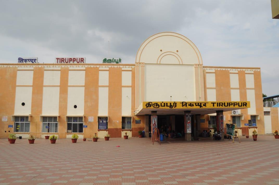 திருப்பூர் ரயில் நிலையம்