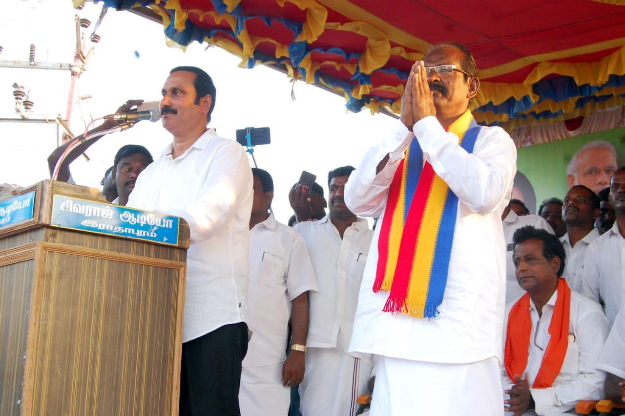 பிரசாரத்தில் பேசும் அன்புமணி