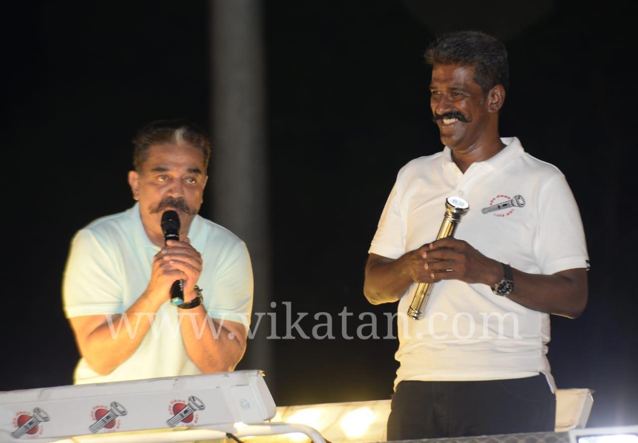 மக்கள் நீதி மய்யம் கோவை வேட்பாளர் மகேந்திரன் கமல் பிரசாரம்