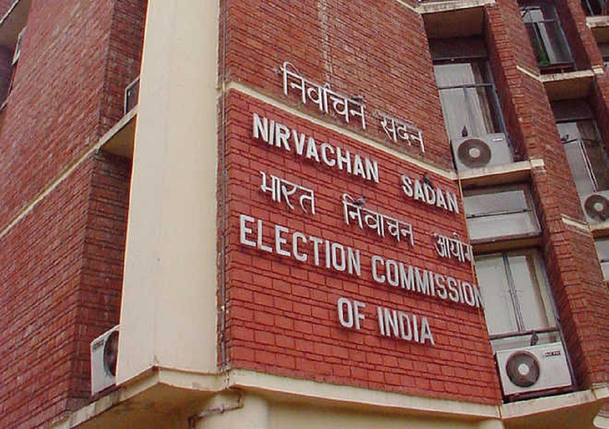 தேர்தல் ஆணையம்