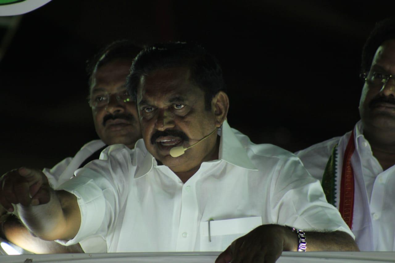 தேர்தல் - எடப்பாடி பழனிசாமி