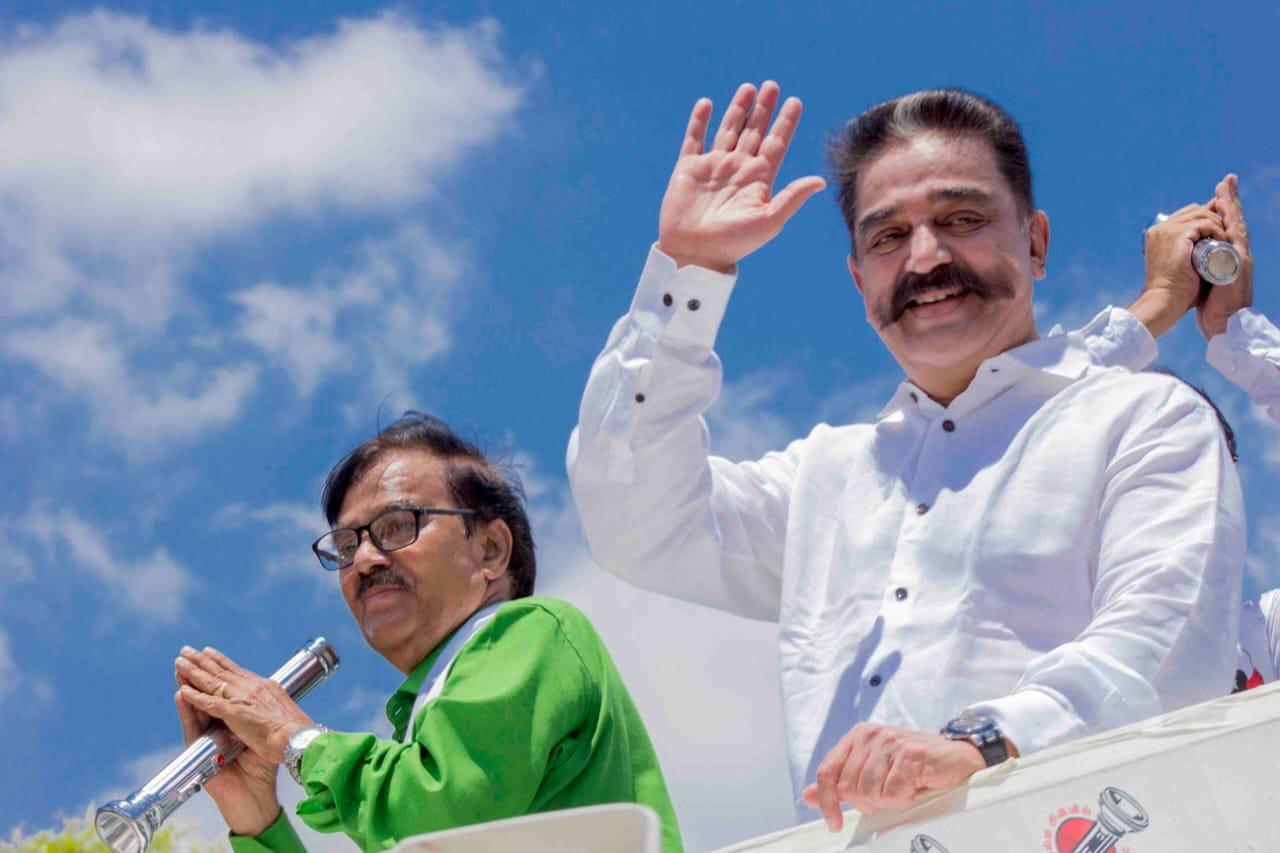 தஞ்சாவூரில் கமல்ஹாசன் பிரசாரம்
