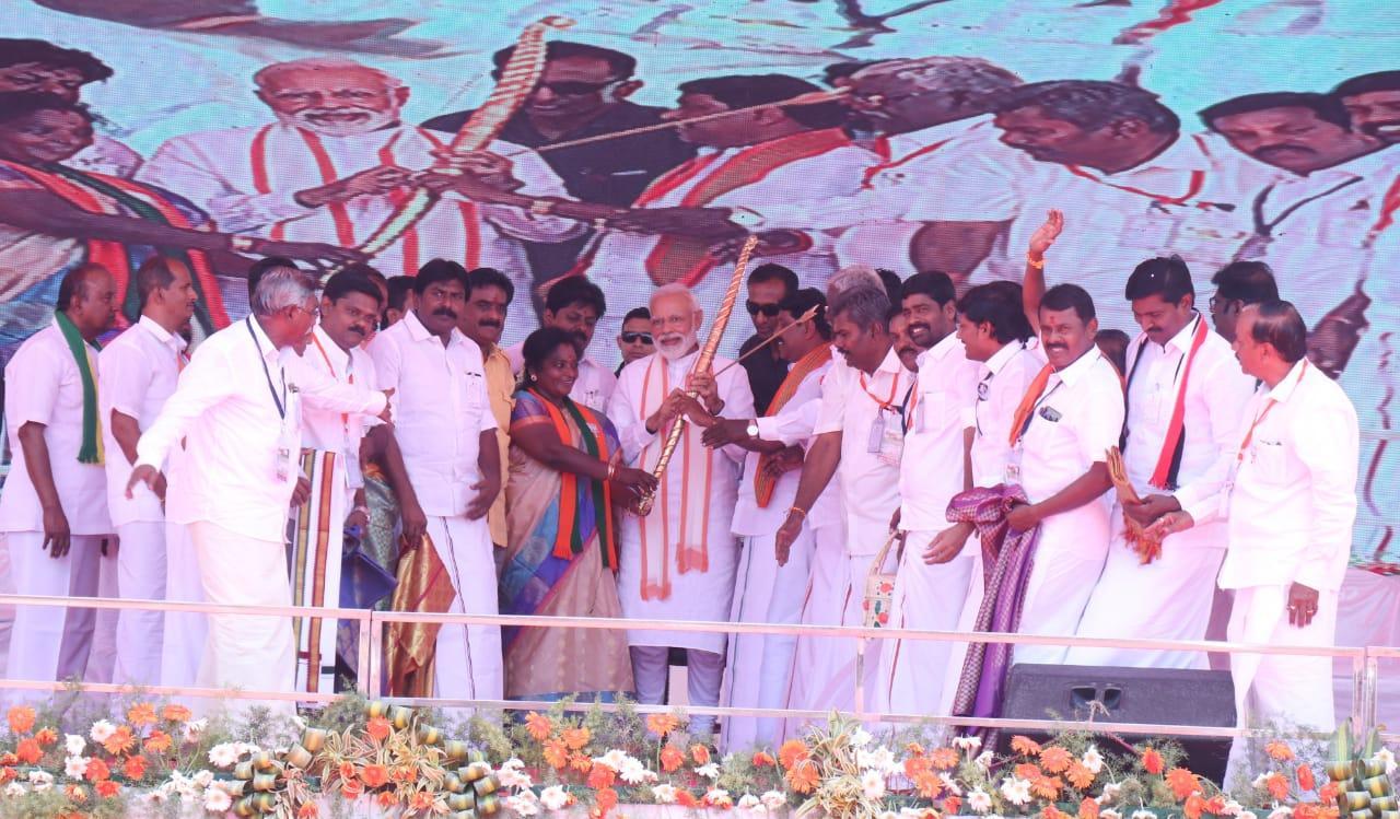 ராமநாதபுரத்தில் பிரதமர் மோடி தேர்தல் பிரசாரம்
