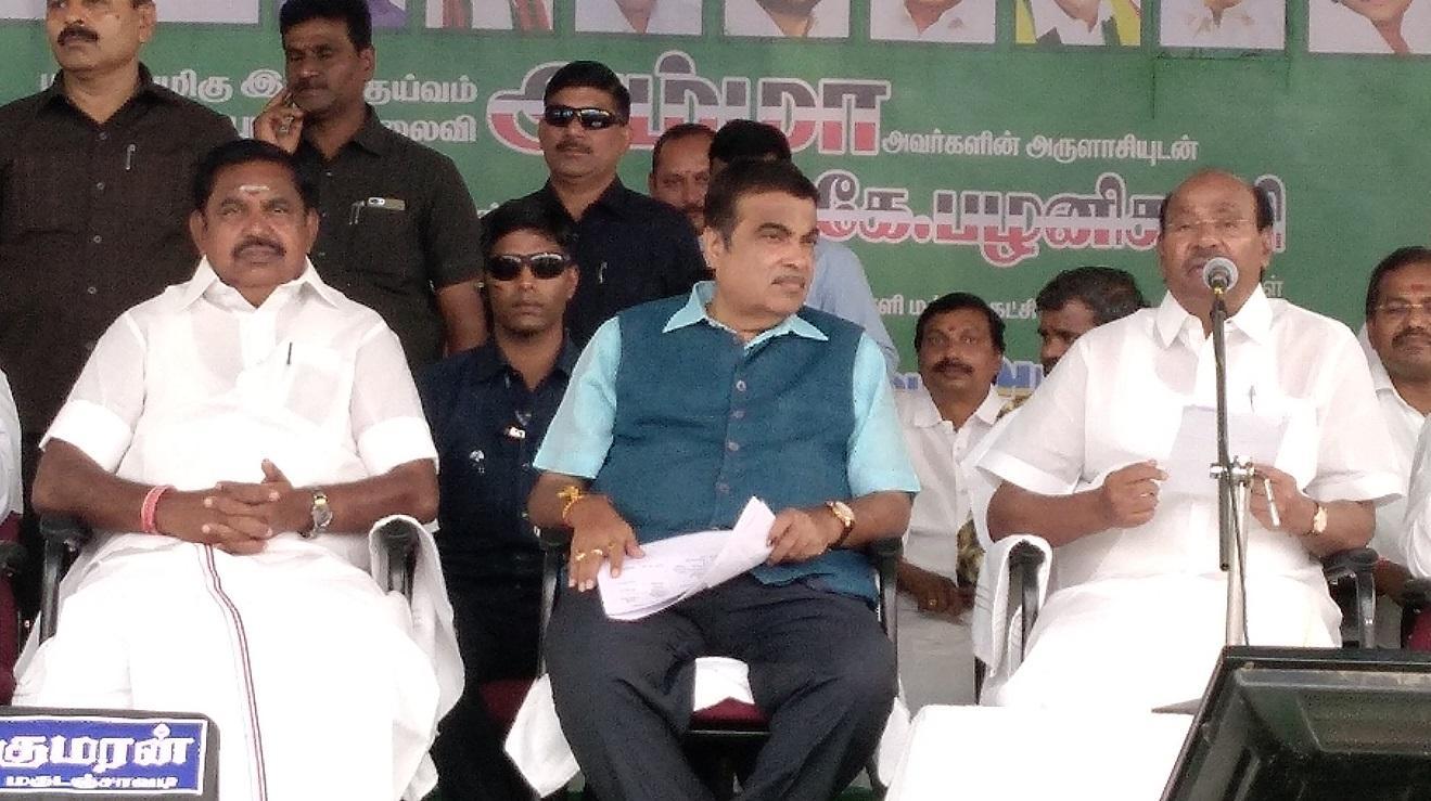 எடப்பாடி பழனிசாமி, நிதின் கட்கரி, ராமதாஸ்