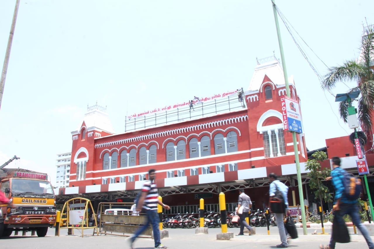 சென்னை சென்ட்ரல்