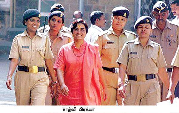 சாத்வி பிரக்யா