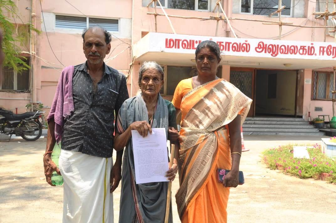 மகன் மீது புகார் கொடுத்த 90 வயது மூதாட்டி