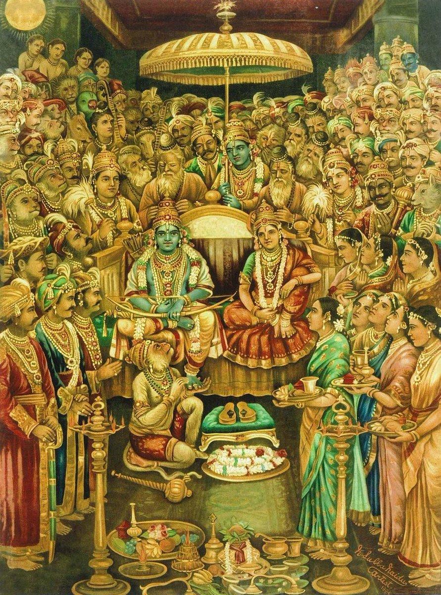 கல்யாண மகோதசவம்