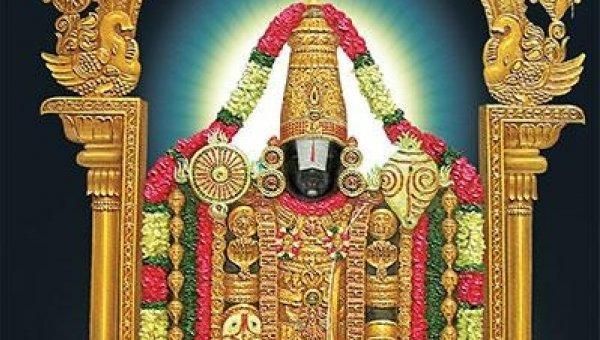 வேங்கடாசலபதி
