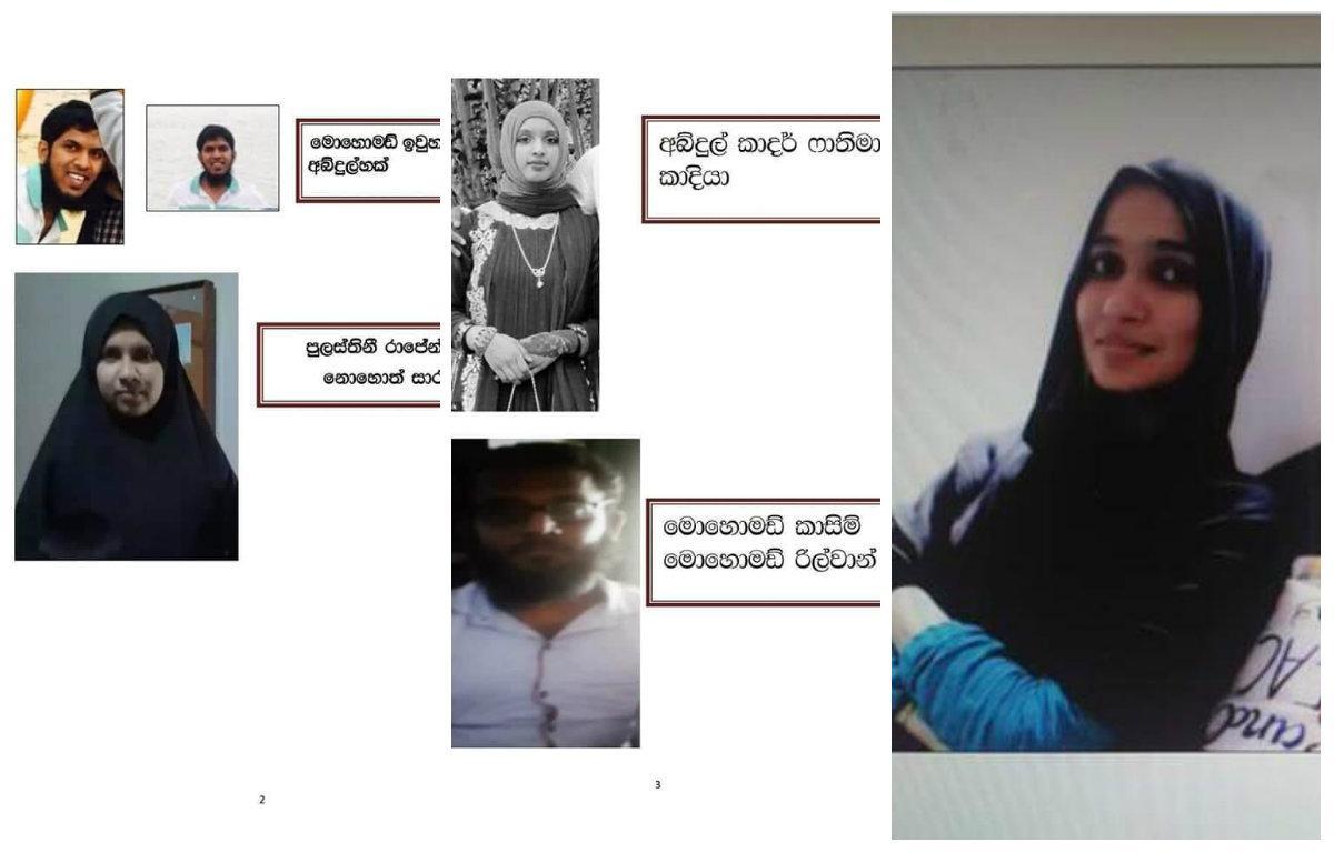 இலங்கை அரசு வெளியிட்டுள்ள சந்தேக நபர்கள் புகைப்படம்