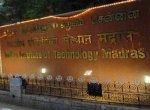 """``ஐ.ஐ.டி மெட்ராஸ்தான் பெஸ்ட்"""" -சிறந்த இந்தியக் கல்வி நிறுவனங்களில் நாட்டிலேயே முதலிடம்!"""