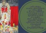 மங்கலதேவி கண்ணகி கோயில் சித்திரைத் திருவிழா... கேரள வனத்துறை கெடுபிடிகள் தளருமா?