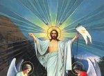 இறந்த மூன்றாம்நாள் இயேசு உயிர்த்தெழுந்ததுதான் கிறிஸ்துவ வாழ்வின் அடித்தளம்! #EasterSunday