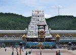 திருப்பதியில் நாளை 4 மணி நேரம் சுவாமி தரிசனம் ரத்து!