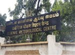 `ஃபானி புயலால் சென்னைக்கு ஆபத்தில்லை!' - வானிலை ஆய்வு மைய இயக்குநர்