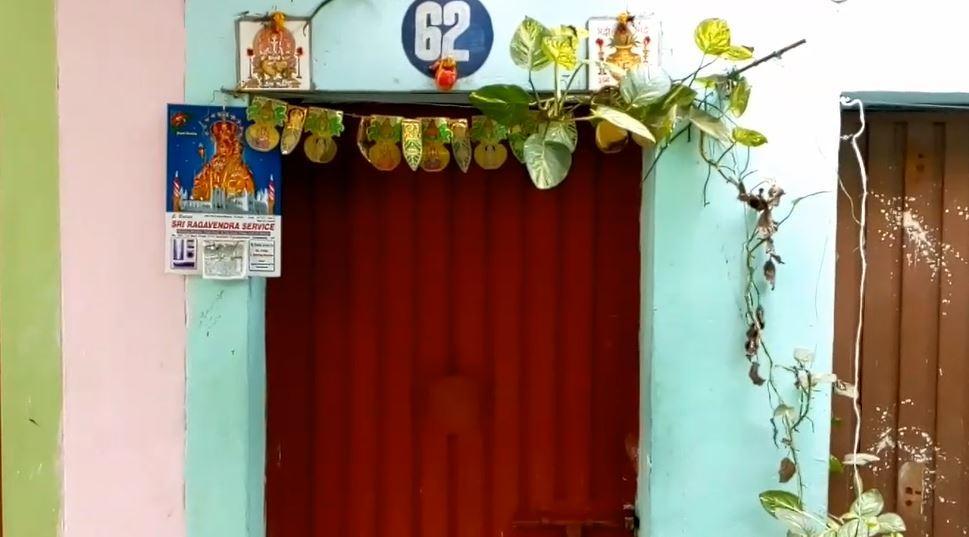 கட்டட மேஸ்திரி மலரை கொலை செய்த வீடு