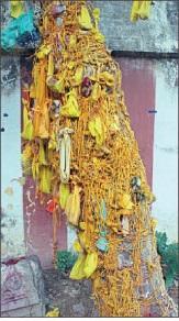 திருமணஞ்சேரி