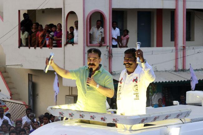 கமல்ஹாசன் பிரசாரம்