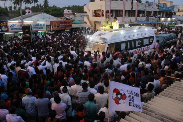 கமல்ஹாசன் பிரசாரம்..
