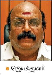 Mr Jayakumar