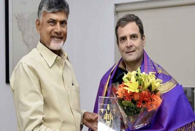 மாநிலக் கட்சிகள் - சந்திரபாபு நாயுடு - ராகுல் காந்தி