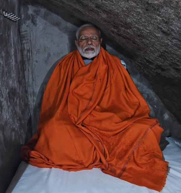 ருத்ரா குகை