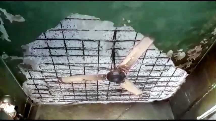 பேருந்து நிலைய மேற்கூரை