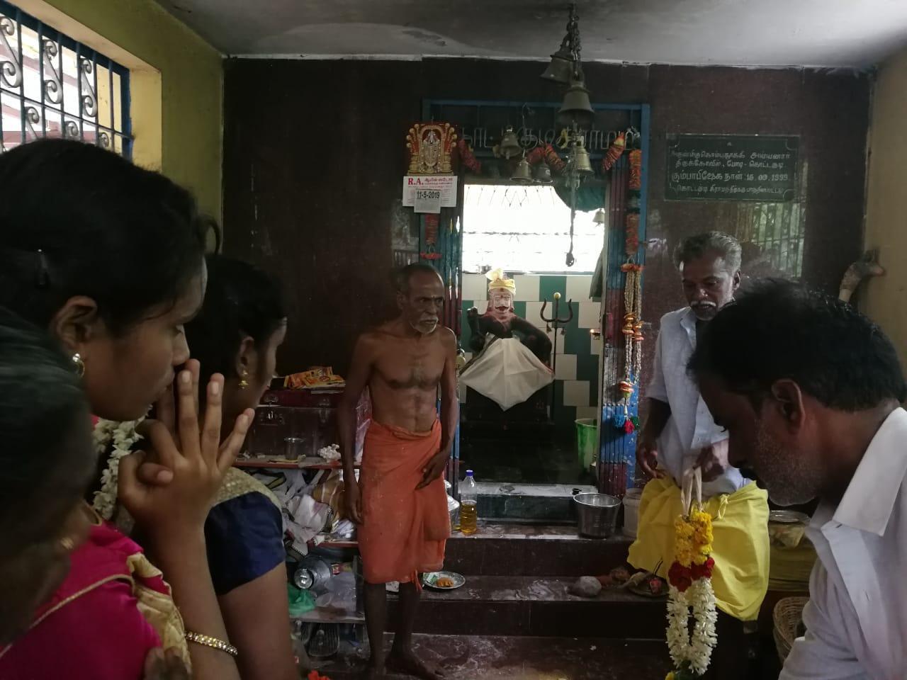 கொம்புதூக்கி அய்யனார்
